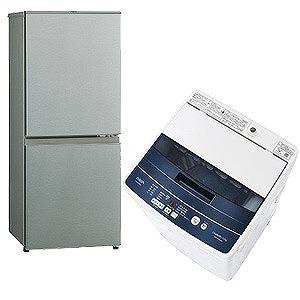 冷蔵庫・全自洗濯機 の新生活応援お買い得2点セット(2)(標準設置無料)
