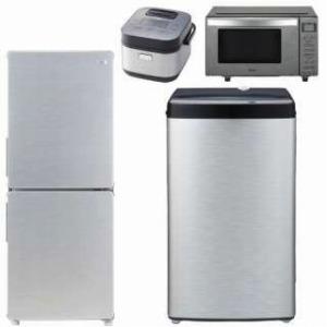 URBAN CAFE SERIES 冷蔵庫・全自動洗濯機・電子レンジ・炊飯器 の新生活応援4点セット(1)(標準設置無料)