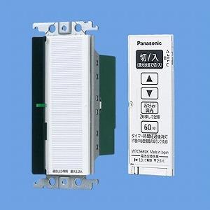 パナソニック とったらリモコン(2線式・親器・3路配線対応形) WTC56713W