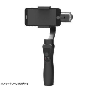スマートフォン用電動スタビライザー ジンバル KJ-S5PRO