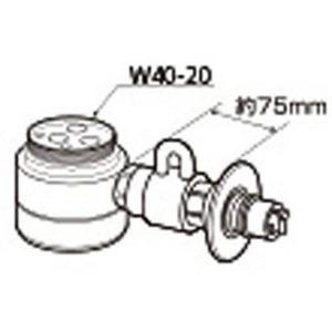 パナソニック 食器洗い乾燥機用 分岐水栓 CB-SPB8