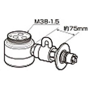 パナソニック 食器洗い乾燥機用 分岐水栓 CBSEF8