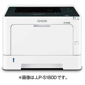 EPSON A4モノクロレーザープリンター お得祭り2019 LP-S180NC0