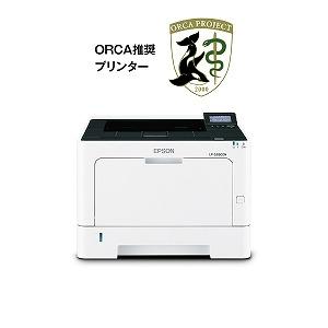 EPSON A4モノクロレーザープリンター お得祭り2019 LP-S280NC0
