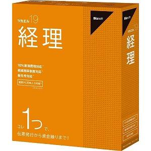 ビズソフト ツカエル経理 19 FA0BR1401