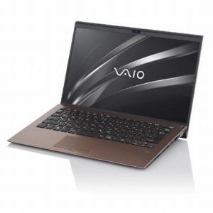 VAIO ノートPC VJS14190411T SX14 i5 ブラウン [14.0型 /intel Core i5 /SSD:256GB /メモリ:8GB]