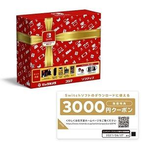 任天堂 Nintendo Switch特別セット スイッチ ビックグループセット