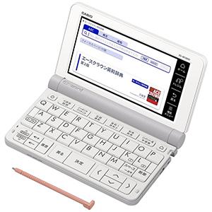 CASIO 電子辞書「エクスワード(EX-word)」(中学生モデル・170コンテンツ収録) XD-SR3800WE ホワイト