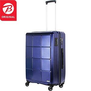 キャスターロック搭載スーツケース ハードジッパー CR-SC11SNV(33L), クシマシ:020d917c --- officewill.xsrv.jp