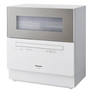 パナソニック 食器洗い乾燥機 (5人用・食器点数40点)  NP-TH2-N シャンパンゴールド [5人用]