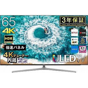 ハイセンス 65V型4K対応液晶テレビ(4Kチューナー内蔵) 65U7E(標準設置無料)