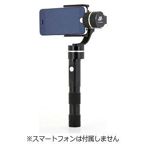 FEIYUTECH IPHONE専用手持ちジンバル IPHONEJINBARU