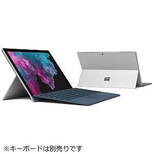 マイクロソフト Windowsタブレット Surface Pro 6(サーフェスプロ6)