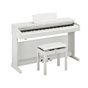YAMAHA 電子ピアノ ARIUS YDP-164WH ホワイトウッド調仕上げ [88鍵盤] (標準設置無料)
