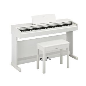 YAMAHA 電子ピアノ ARIUS YDP-144WH ホワイトウッド調仕上げ [88鍵盤] (標準設置無料)