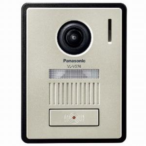 パナソニック 増設用カラーカメラ玄関子機 VL-V574L-N ゴールド