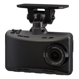 コムテック Full HD高画質&超広角168° 高画質で綺麗な映像を超広角レンズで記録 HDR103