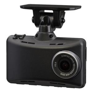 コムテック ドライブレコーダー HDR203G