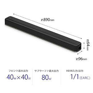 ソニー SONY サウンドバースピーカー DolbyAtmos対応 [2.1チャンネル] HT-X8500