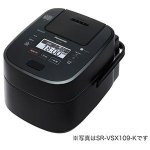 パナソニック スチーム&可変圧力IHジャー「Wおどり炊き」炊飯器(1升) SR-VSX189-K(ブラック)