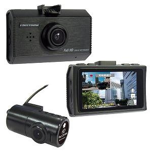 FRC 前後2カメラ・ドライブレコーダー FIRSTCOM FC-DR212WE FC-DR212WE [一体型 /Full HD(200万画素) /前後カメラ対応]