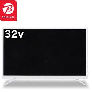 タグレーベル バイ アマダナ 32V型ハイビジョン液晶テレビ「amadana TAG label」 AT-TV322S-WH ホワイト