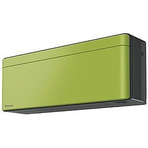 ダイキン エアコン risora(リソラ) Sシリーズ 2.2kW おもに6畳用 AN22WSS-L オリーブグリーン(標準取付工事費込)