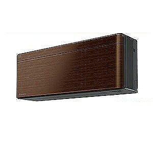 ダイキン エアコン risora(リソラ) Sシリーズ 4.0kW おもに14畳用 AN40WSP-M ウォルナットブラウン(標準取付工事費込)