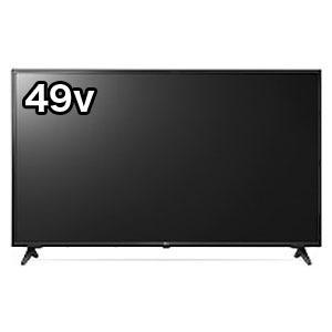 LGエレクトロニクス 49V型4K対応液晶テレビ(4Kチューナー内蔵) 49UM7100PJA(標準設置無料)