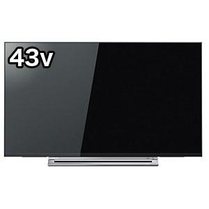 東芝 TOSHIBA 43V型4K対応液晶テレビ(4Kチューナー内蔵) 43RZ630X(標準設置無料)