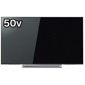 東芝 TOSHIBA 50V型4K対応液晶テレビ(4Kチューナー内蔵)「REGZAレグザ」 50RZ630X(標準設置無料)