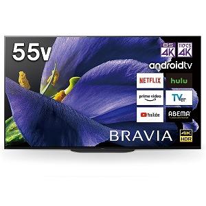 ソニー SONY 55V型4K対応有機ELテレビ「BRAVIAブラビア」[4Kチューナー内蔵/YouTube対応] KJ-55A9G(標準設置無料)