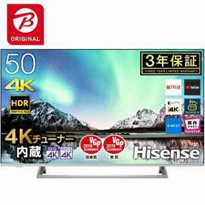 ハイセンス 50V型4K対応液晶テレビ(4Kチューナー内蔵) 50E6500 シルバー(標準設置無料)