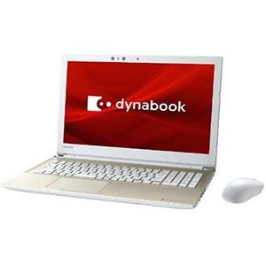 dynabook ダイナブック ノートパソコン dynabook T5 P2T5KPBG サテンゴールド [15.6型 /intel Core i3 /HDD:1TB /メモリ:4GB /2019年4月モデル]