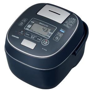 東芝 TOSHIBA 炊飯器 「合わせ炊き」[5.5合/圧力IH] RC-10VSN-L インディゴブルー
