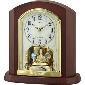 シチズン 木枠 電波置時計 4RY702-N06 茶色半艶仕上(アイボリー)
