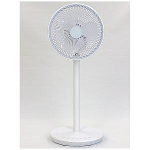 エスケイジャパン リビング扇風機 リモコン付き リモコン付き [DCモーター搭載/3枚羽根] リビング扇風機 SKJSY20DC, 常盤堂雷おこし本舗:120cf3e4 --- officewill.xsrv.jp