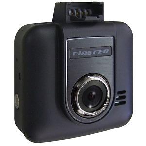FRC 液晶一体型ドライブレコーダ [一体型 /HD(100万画素)] FIRSTEC FT-DR W1 PLUS E