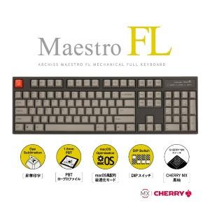 アーキサイト ゲーミングキーボード MaestroFL 英語配列 US AS-KBM04/LGB 筺体:ブラック/キーキャップ:グレー