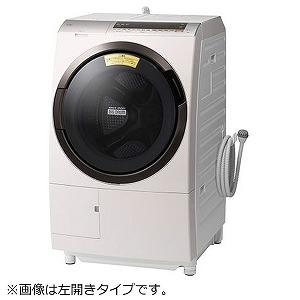 日立 HITACHI ドラム式洗濯乾燥機 BD-SX110ER-N ロゼシャンパン(標準設置無料)