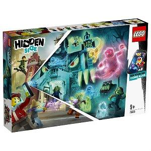 LEGO レゴ 70425 ヒドゥンサイド ゴーストに取りつかれたニューベリー高校 70425ゴーストコウコウ