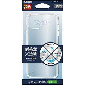 大好評です 合計3 980円以上で送料無料 年末年始大決算 更に代引き手数料も無料 エレコム ELECOM iPhone 11 Pro ハイブリッドケース 6.5インチ クリア PM-A19DHVCCR Max