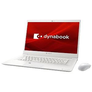 dynabook ノートパソコン dynabook Z7 パールホワイト [15.6型 /intel Core i7/SSD:256GB/メモリ:8GB/2019年秋冬モデル] P1Z7LPBW
