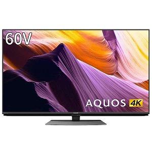 シャープ SHARP 60V型4K対応液晶テレビ[4Kチューナー内蔵]AQUOSアクオス 4T-C60BH1(標準設置無料)