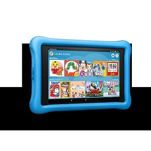 Fire HD 8 タブレット キッズモデル ブルー B0794TLZT3