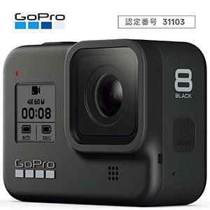 GOPRO アクションカメラ GoPro(ゴープロ) HERO8 Black CHDHX-801-FW [4K対応/防水]