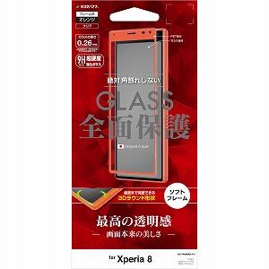 合計3 980円以上で送料無料 更に代引き手数料も無料 定価 ラスタバナナ Xperia8 SG2130XP8 買い取り 3Dパネル全面保護 オレンジ ソフトフレーム