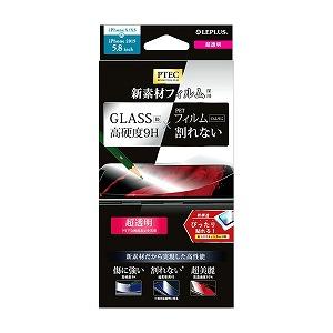 合計3 980円以上で送料無料 更に代引き手数料も無料 iPhone 11 Pro PTEC 高透明 LP-IS19F9H 新素材フィルム 9H 5.8インチ 公式 上質