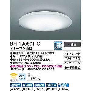 コイズミ KOIZUMI LEDシーリング BH190801C