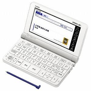 カシオ CASIO 電子辞書 EX-word(ドイツ語モデル) XD-SX7100
